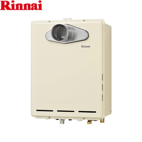 [RUF-A1615SAT-L(B)]リンナイ[RINNAI]ガスふろ給湯器PS扉内設置型/PS延長前排気型(16号)[オート][送料無料]