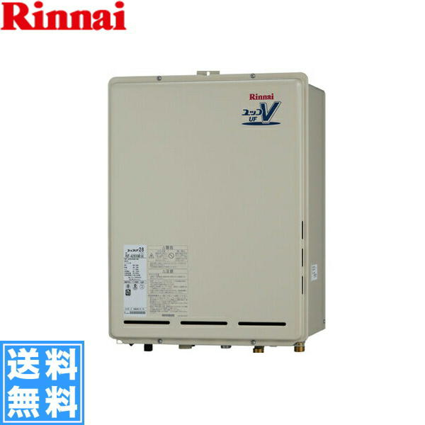 リンナイ[RINNAI]給湯器PS後方排気型RUF-A1610AB(A)(16号)【送料無料】