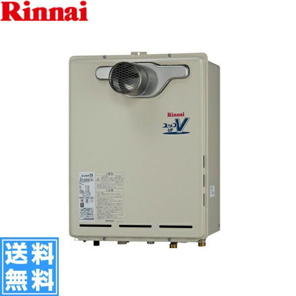 リンナイ[RINNAI]給湯器PS扉内設置型/PS延長前排気型RUF-A1610SAT(A)(16号)【送料無料】