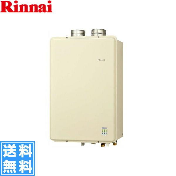 リンナイ[RINNAI]給湯器[エコジョーズ]FF方式屋内壁掛型RUF-E1611SAFF(16号)【送料無料】