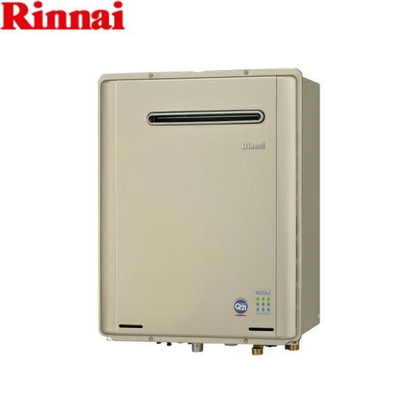リンナイ[RINNAI]給湯器[kaeccoカエッコ]屋外壁掛型RUF-TE2003SAW(A)(20号)【送料無料】