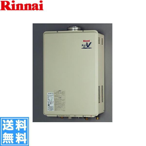リンナイ[RINNAI]給湯器ガスふろ給湯器設置フリータイプRUF-V1615AFFD(A)(16号)【送料無料】