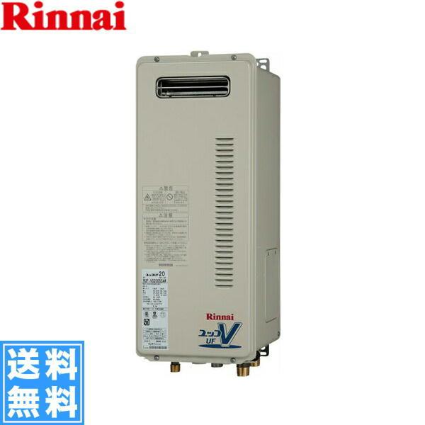 リンナイ[RINNAI]給湯器屋外壁掛・PS設置型RUF-VS1615SAW(16号)【送料無料】