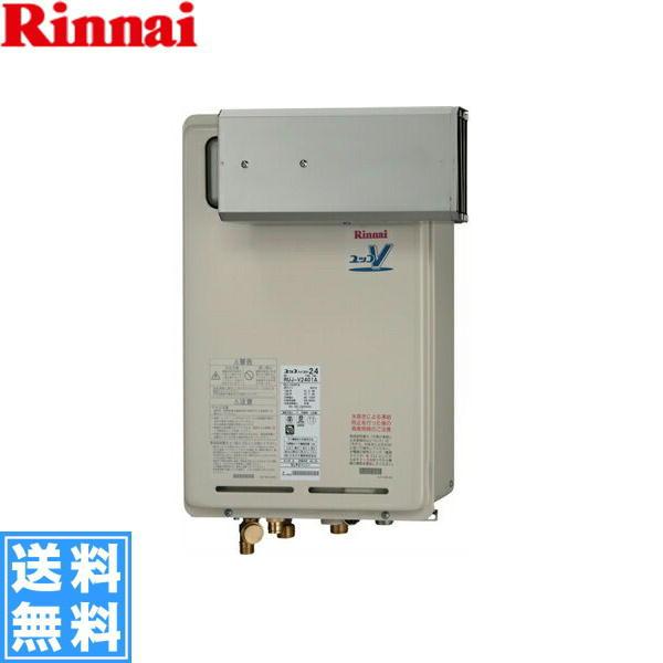 リンナイ[RINNAI]給湯器アルコーブ設置型RUJ-V2401A(A)(24号)【送料無料】