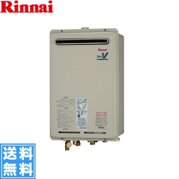 リンナイ[RINNAI]給湯器屋外壁掛・PS設置型RUJ-V1611W(A)(16号)【送料無料】