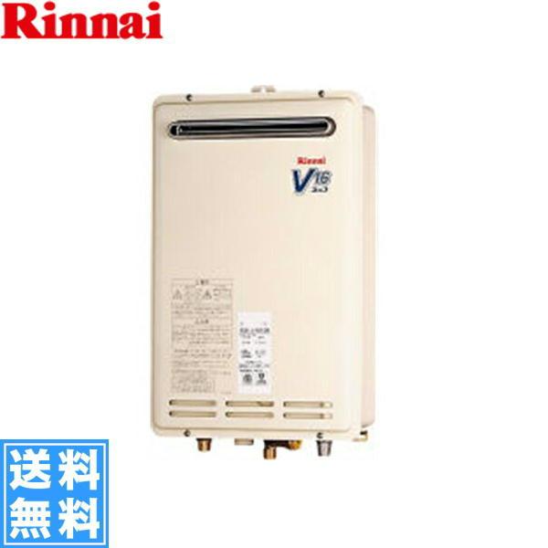 リンナイ[RINNAI]給湯器壁組込設置型RUK-V1610BOX-E(16号)【送料無料】