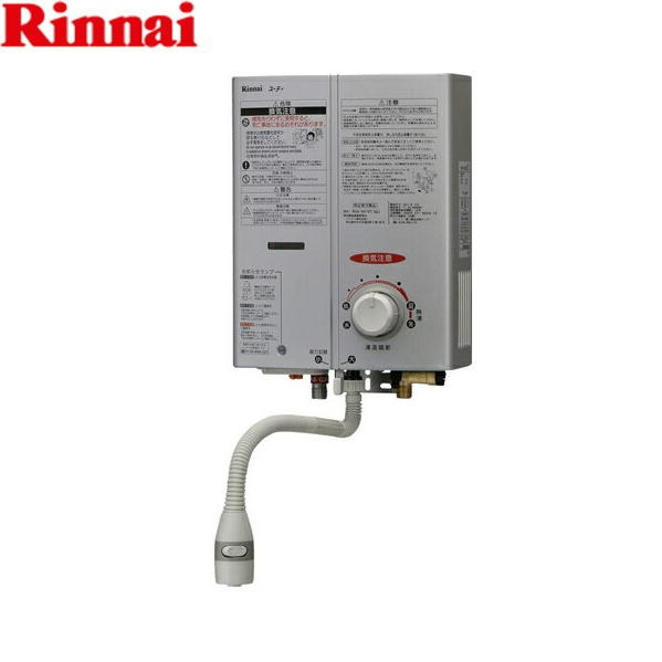 リンナイ[RINNAI]ガス湯沸し器RUS-V51YT(SL)[5号・元止め式]【送料無料】