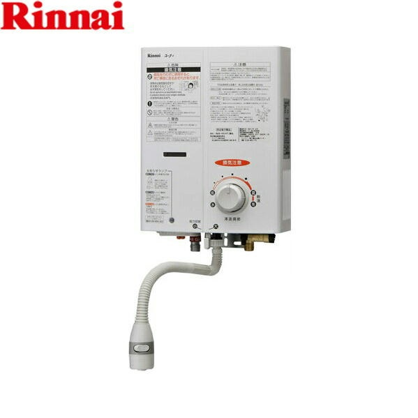 リンナイ[RINNAI]ガス湯沸し器RUS-V51YT(WH)[5号・元止め式]【送料無料】