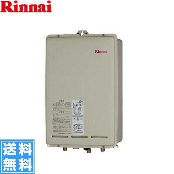 リンナイ[RINNAI]給湯器PS後方排気型RUX-A2011B-E(20号)【送料無料】