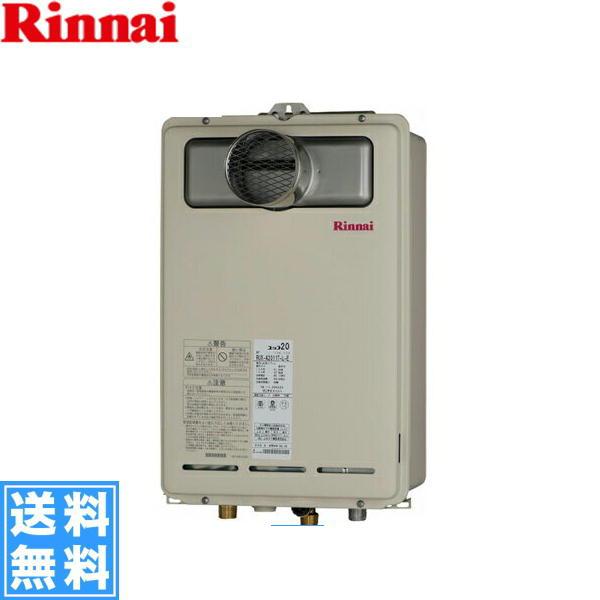 リンナイ[RINNAI]給湯器PS扉内設置型/PS延長前排気型RUX-A2001T-L-E(20号)【送料無料】