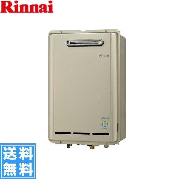 リンナイ[RINNAI]給湯器屋外壁掛型RUX-E2400W(24号)【送料無料】