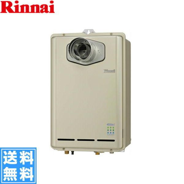 リンナイ[RINNAI]給湯器PS扉内設置型/PS前排気型RUX-E1600T-L(16号)【送料無料】