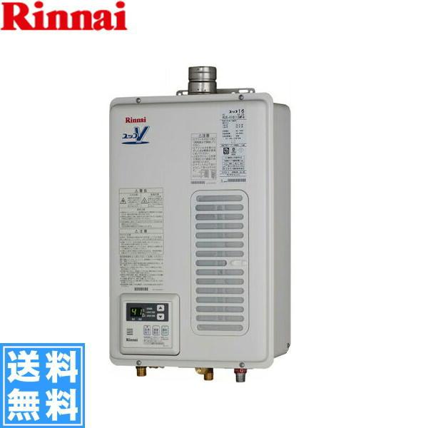 リンナイ[RINNAI]給湯器FE方式・屋内壁掛型RUX-V1615SWFA-E(16号)【送料無料】