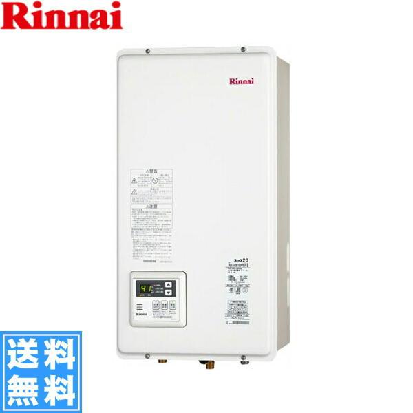 リンナイ[RINNAI]給湯器FF方式・屋内壁掛型・後方給排気RUX-V2015SFFBA-E(20号)【送料無料】