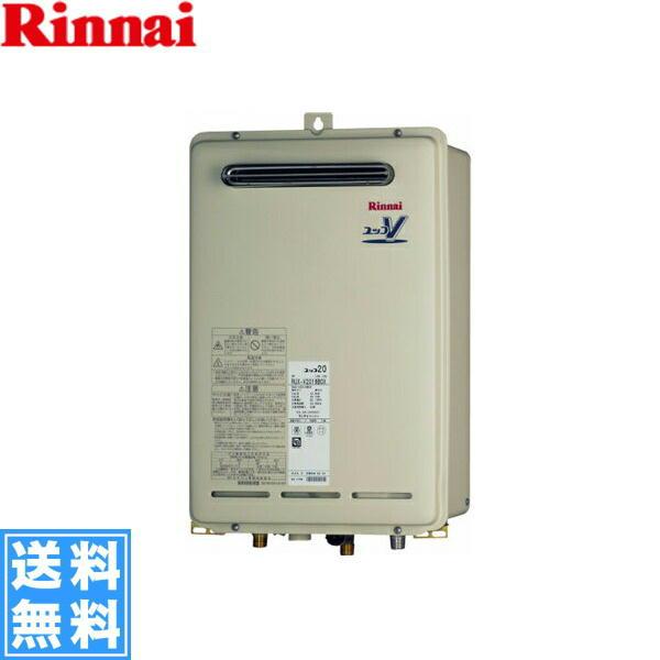 リンナイ[RINNAI]給湯器壁組込設置型RUK-V2016BOX-E(20号)【送料無料】