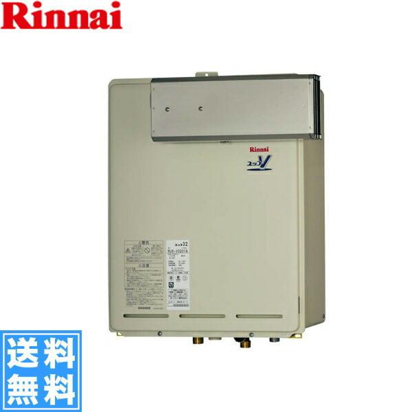 リンナイ[RINNAI]給湯器給湯専用アルコーブ設置型RUX-V3201A(32号)【送料無料】