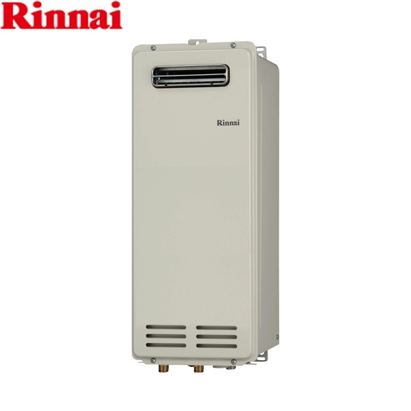 [RUX-VS1616W(A)-E]リンナイ[RINNAI]ガス給湯器屋外壁掛・PS設置型[16号][送料無料]