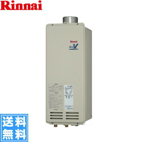 リンナイ[RINNAI]給湯器PS上方排気型RUX-VS1616U-E(16号)【送料無料】