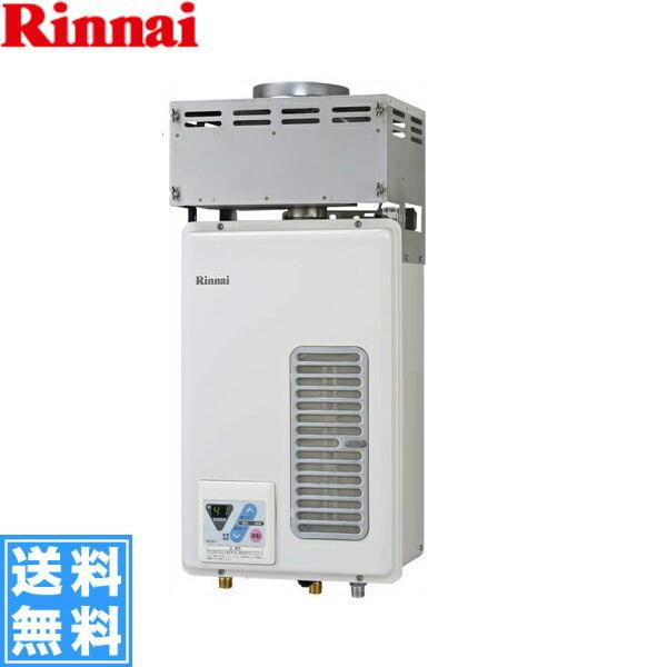 リンナイ[RINNAI]給湯器HPフードタイプ・屋内壁掛型RUXC-V1015SWF-HP(10号)【送料無料】