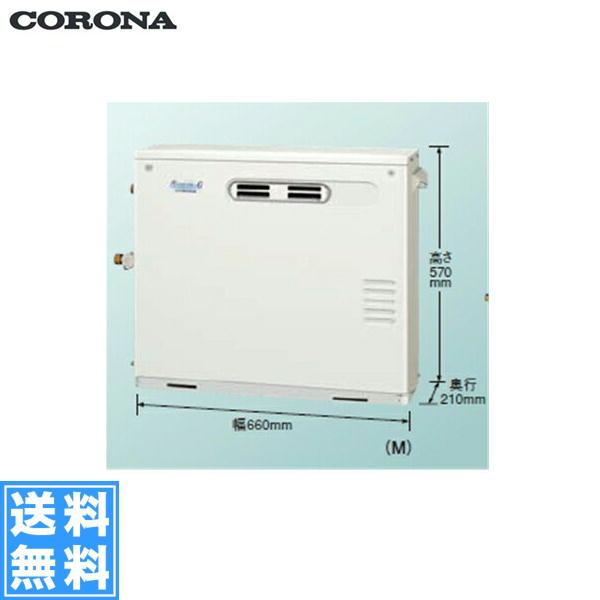 コロナ[CORONA]石油給湯機器AGシリーズ(水道直圧式)ボイスリモコン付UIB-AG47XP(M)【送料無料】