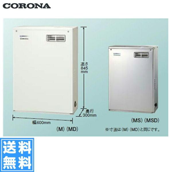 コロナ[CORONA]石油給湯機器NXシリーズ(貯湯式)UIB-NX37P(MSD)【送料無料】