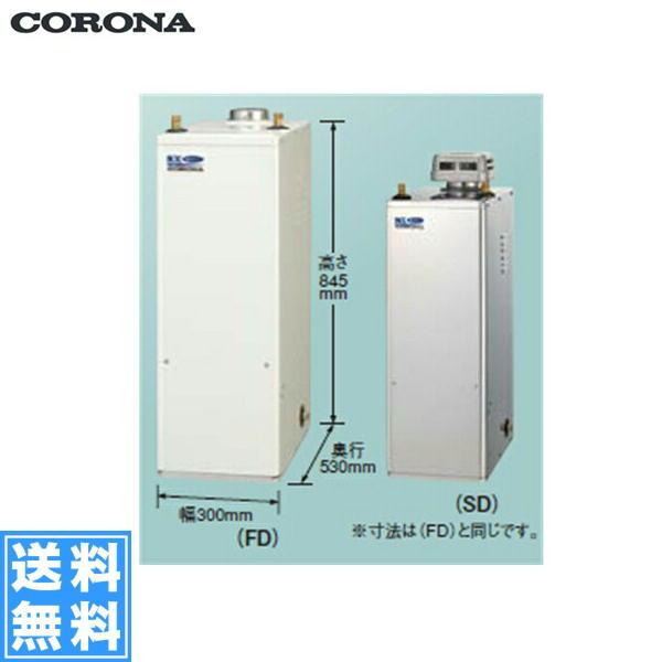 コロナ[CORONA]石油給湯機器NX-Hシリーズ(高圧力型貯湯式)UIB-NX46HP(FD)【送料無料】