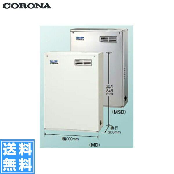 コロナ[CORONA]石油給湯機器NX-Hシリーズ(高圧力型貯湯式)UIB-NX46HP(MSD)