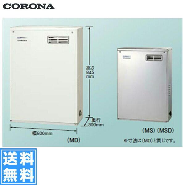 コロナ[CORONA]石油給湯機器NXシリーズ(貯湯式)UIB-NX46P(MSD)【送料無料】