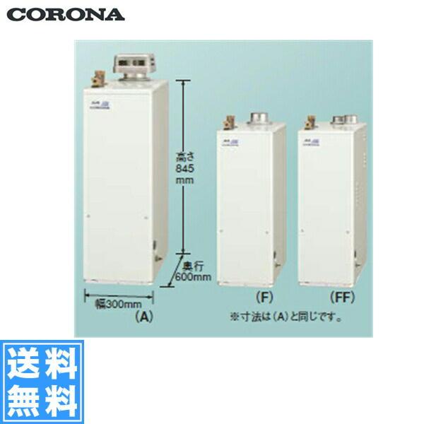 コロナ[CORONA]石油給湯機器SAシリーズ(水道直圧式)UIB-SA38XP(A)【送料無料】