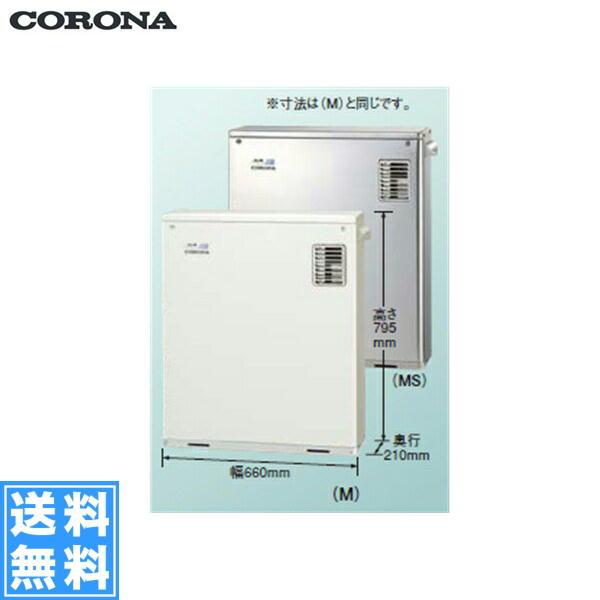 コロナ[CORONA]石油給湯機器SAシリーズ(水道直圧式)UIB-SA38XP(M)【送料無料】
