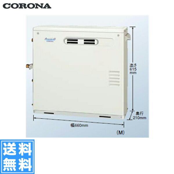 コロナ[CORONA]石油給湯機器AGシリーズ(水道直圧式)全自動オート・ボイスリモコン付UKB-AG470AXP(M)【送料無料】