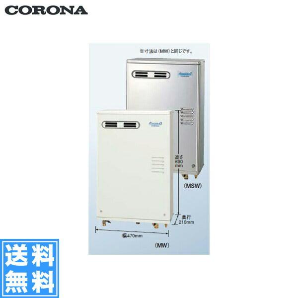 コロナ[CORONA]石油給湯機器AGシリーズ(水道直圧式)全自動オート・ボイスリモコン付UKB-AG470AXP(MSW)【送料無料】