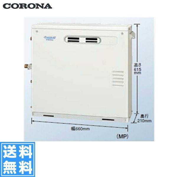 コロナ[CORONA]石油給湯機器AGシリーズ(水道直圧式)全自動フルオート・インターホンリモコン付UKB-AG470FXP(MP)【送料無料】