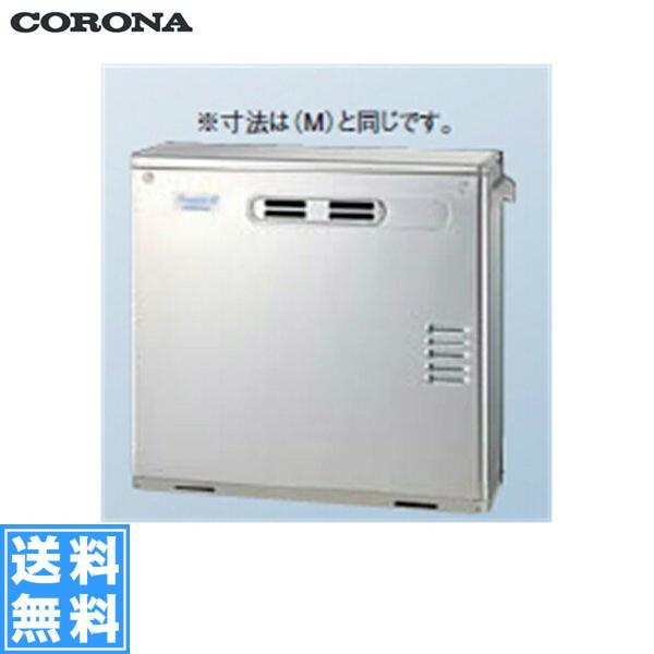 コロナ[CORONA]石油給湯機器AGシリーズ(水道直圧式)全自動フルオート・ボイスリモコン付UKB-AG470FXP(MS)【送料無料】