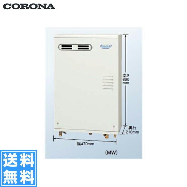 コロナ[CORONA]石油給湯機器AGシリーズ(水道直圧式)全自動フルオート・ボイスリモコン付UKB-AG470FXP(MW)【送料無料】