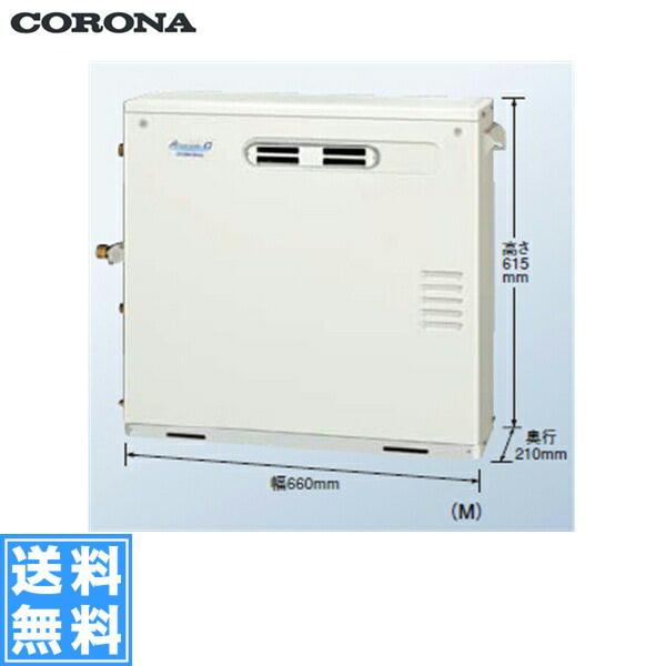 コロナ[CORONA]石油給湯機器AGシリーズ(水道直圧式)ボイスリモコン付UKB-AG470XP(M)【送料無料】
