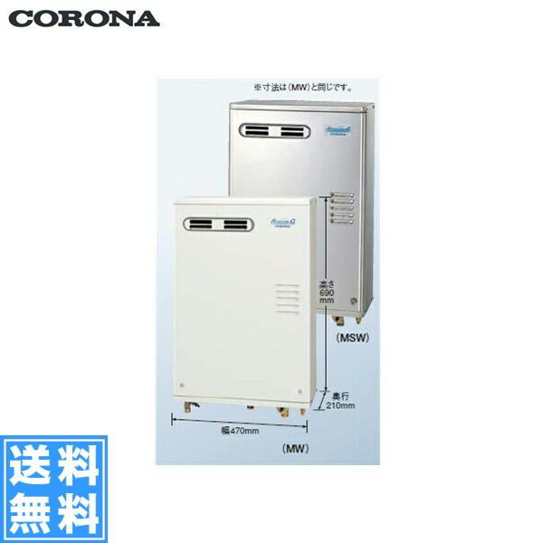 コロナ[CORONA]石油給湯機器AGシリーズ(水道直圧式)ボイスリモコン付UKB-AG470XP(MW)【送料無料】