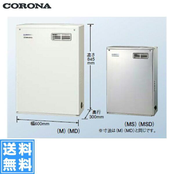 コロナ[CORONA]石油給湯機器NXシリーズ(貯湯式)UKB-NX370P(MSD)【送料無料】