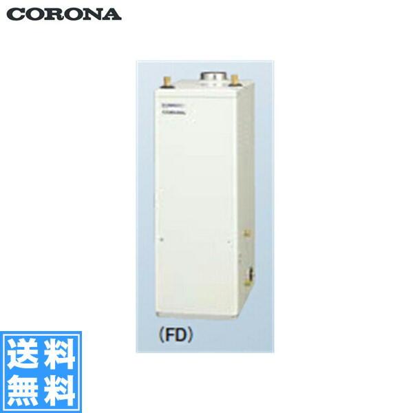 コロナ[CORONA]石油給湯機器NXシリーズ(貯湯式)全自動オート・ボイスリモコン付UKB-NX460AP(FD)【送料無料】