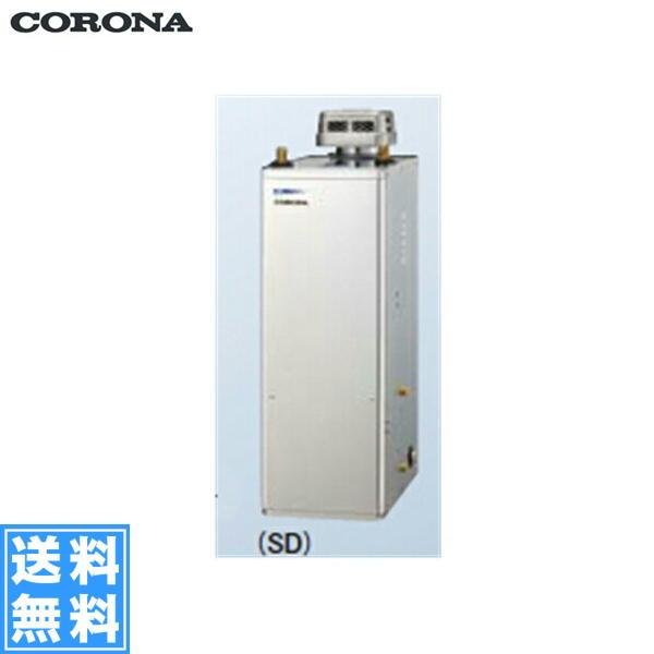 コロナ[CORONA]石油給湯機器NXシリーズ(貯湯式)全自動オート・ボイスリモコン付UKB-NX460AP(SD)【送料無料】