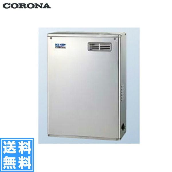 コロナ[CORONA]石油給湯機器NX-Hシリーズ(高圧力型貯湯式)全自動オート・ボイスリモコン付UKB-NX460HAP(MSD)