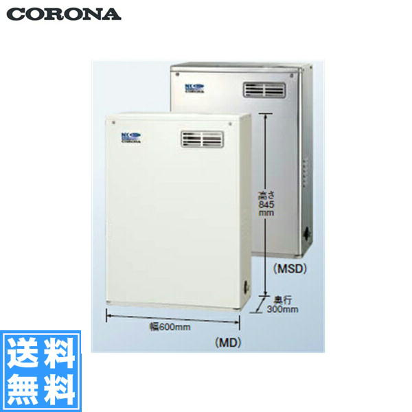 コロナ[CORONA]石油給湯機器NX-Hシリーズ(高圧力型貯湯式)UKB-NX460HP(MSD)【送料無料】