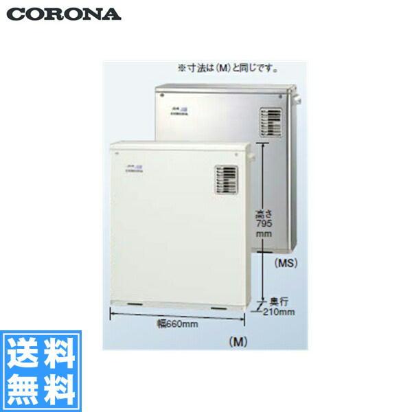 コロナ[CORONA]石油給湯機器SAシリーズ(水道直圧式)UKB-SA380XP(MS)【送料無料】