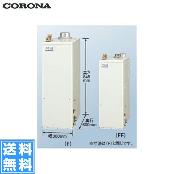 コロナ[CORONA]石油給湯機器SAシリーズ(水道直圧式)ボイスリモコン付UKB-SA470XP(F)【送料無料】