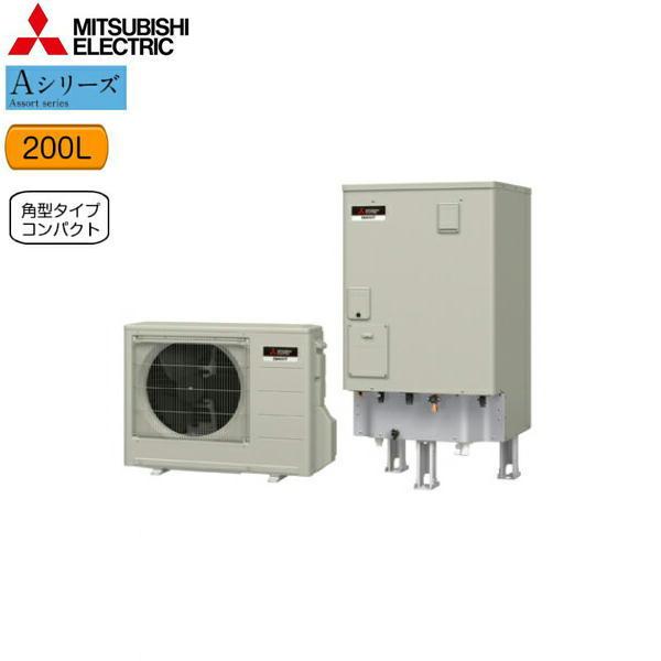 [SRT-C20D]三菱電機[MITSUBISHI]コンパクトエコキュート[エコオート200L][Aシリーズ・角型]【送料無料】