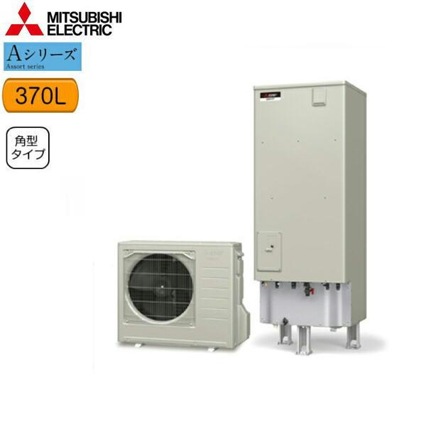 [SRT-N374]三菱電機[MITSUBISHI]エコキュート[給湯専用・370L][Aシリーズ・角型][送料無料]