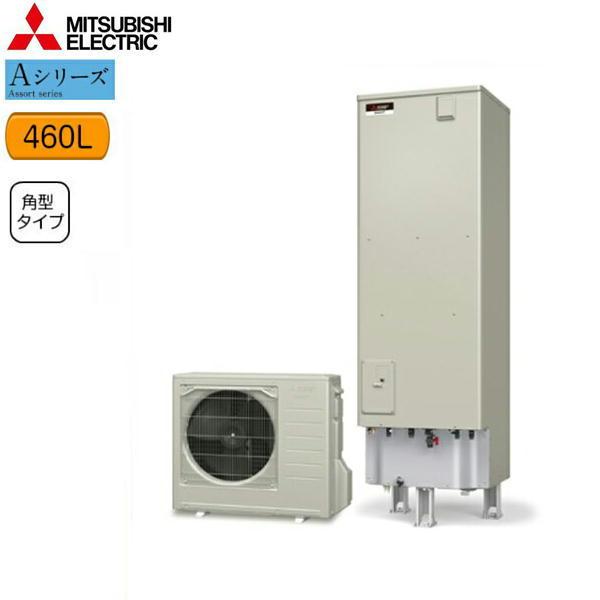 [SRT-N464]三菱電機[MITSUBISHI]エコキュート[給湯専用・460L][Aシリーズ・角型][送料無料]