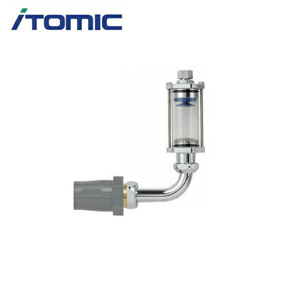 [BCH-2M]イトミック[ITOMIC]膨張水排出装置ブローキャッチャー[BCH-Mシリーズ]