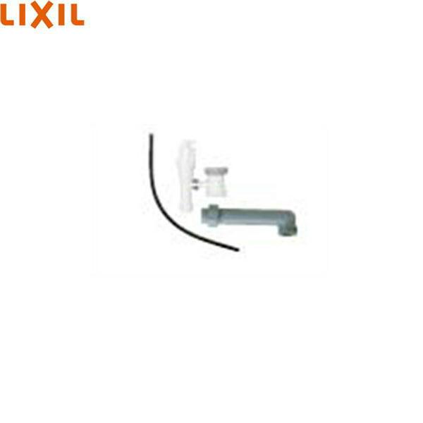 【★11/10限定★エントリー&カードでポイント最大12倍】リクシル[LIXIL/INAX]排水器具[キッチン・ミニキッチン設置用]EFH-5MK-AS【送料無料】