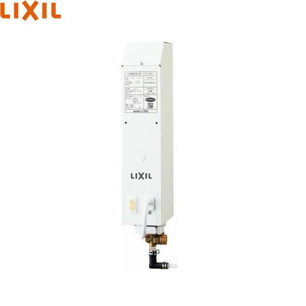 [EG-1S1-S]リクシル[LIXIL/INAX]ほっとエクスプレス即湯システム1.2L[洗面カウンター用]【送料無料】